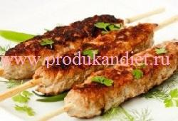 ljulja kebab foto